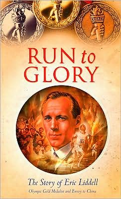 Run To Glory
