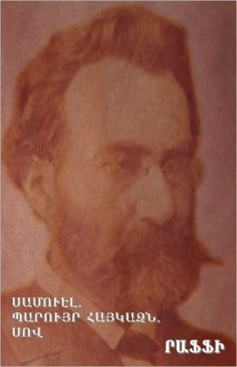 Samuel, Baruyr Haykaz, And Starvation By Raffi (Hakob Melik Hakobian) [Language