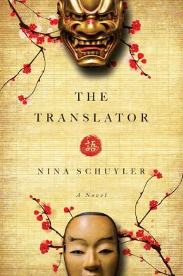 The Translator: A Novel