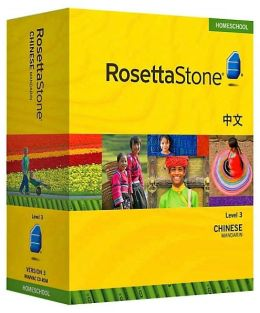 Rosetta Stone Homeschool Version 3 Chinese (Mandarin) Level 3: with Audio Companion, Parent Administrative Tools & Headset with Microphone