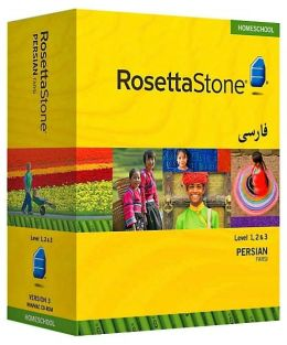 Rosetta Stone Homeschool Version 3 Persian (Farsi) Level 1, 2 & 3 Set: with Audio Companion, Parent Administrative Tools & Headset with Microphone
