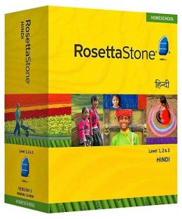 Rosetta Stone Homeschool Version 3 Hindi Level 1, 2 & 3 Set: with Audio Companion, Parent Administrative Tools & Headset with Microphone