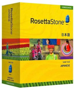 Rosetta Stone Homeschool Version 3 Japanese Level 1 & 2 Set: with Audio Companion, Parent Administrative Tools & Headset with Microphone
