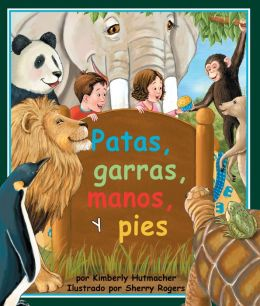 Patas, garras, manos, y pies (NOOK Comic with Zoom View)