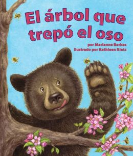 El árbol que trepó el oso (NOOK Comic with Zoom View)