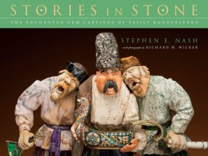 Stories in Stone: The Enchanted Gem Carvings of Vasily Konovalenko