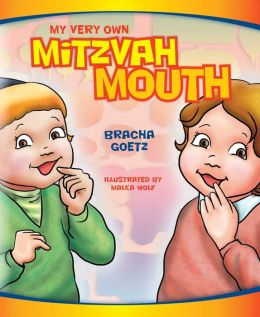 My Very Own Mitzvah Mouth