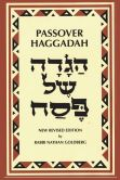 Book Cover Image. Title: Passover Haggadah:  A New English Translation and Instructions for the Seder, Author: Rabbi Nathan Goldberg