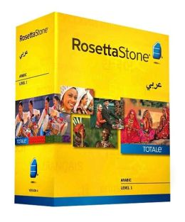 Rosetta Stone Arabic v4 TOTALe - Level 1 - Learn Arabic