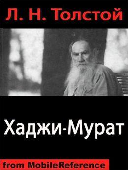 Khadzhi-Murat / Hadji Murat (Hadji Murad) (Russian Edition)