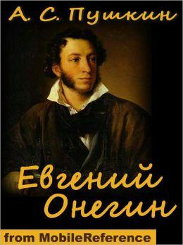 Yevgeny Onegin (Russian Edition)