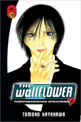 The Wallflower, Volume 28: Yamatonadeshiko Shichihenge