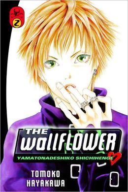 The Wallflower, Volume 2: Yamatonadeshiko Shichihenge