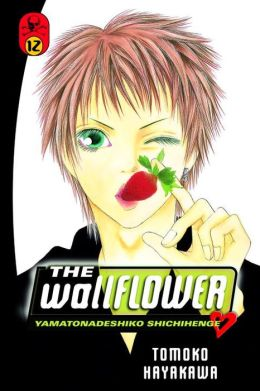 The Wallflower 12