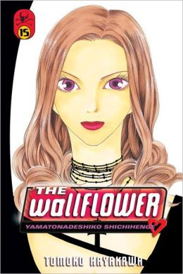 The Wallflower, Volume 15: Yamatonadeshiko Shichihenge