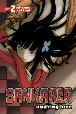 Sankarea 2: Undying Love Mitsuru Hattori