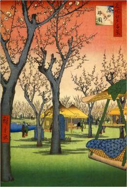 Plum Garden, Kamata (A Hiroshige) Wooden 491 Piece Jigsaw Puzzle