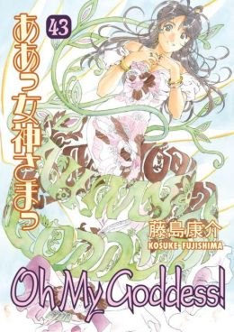 Oh My Goddess!, Volume 43