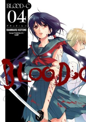 Blood-C Volume 4