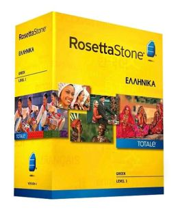 Rosetta Stone Greek v4 TOTALe - Level 1 - Learn Greek
