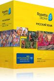 Book Cover Image. Title: Rosetta Stone Russian v4 TOTALe - Level 1, 2, 3, 4 & 5 Set - Learn Russian, Author: Rosetta Stone