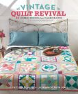 Book Cover Image. Title: Vintage Quilt Revival:  22 Modern Designs from Classic Blocks, Author: Katie Blakesley