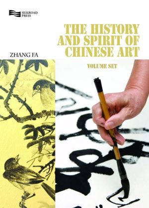The History and Spirit of Chinese Art