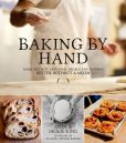 Book Cover Image. Title: Baking By Hand:  Make the Best Artisanal Breads and Pastries Better Without a Mixer, Author: Andy King