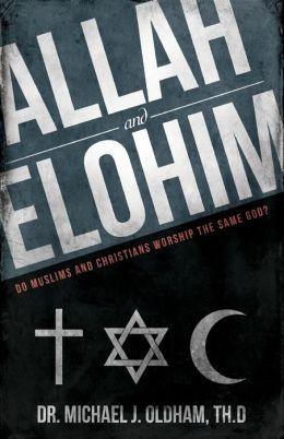 Allah and Elohim