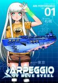 Book Cover Image. Title: Arpeggio of Blue Steel, vol. 1, Author: Ark Performance