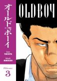 Book Cover Image. Title: Old Boy Volume 3, Author: Garon Tsuchiya