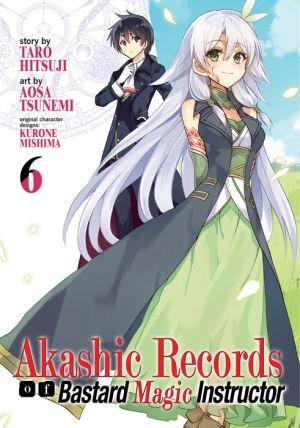 Book Akashic Records of Bastard Magic Instructor Vol. 6
