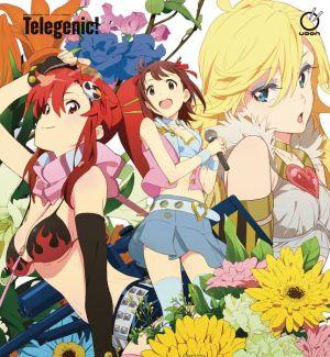 Book Telegenic!: Atsushi Nishigori Animation Works