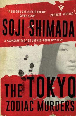 tokyo zodiac murders  soji shimada  nook book  barnes noble