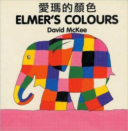 Elmer's Colours (Chinese - English)
