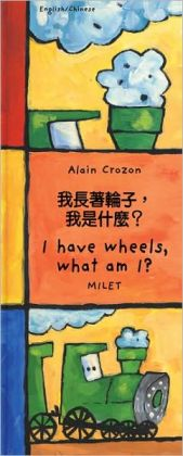 I Have Wheels,What Am I? (Chinese-English)