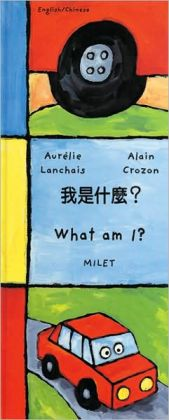What Am I? (Chinese-English)