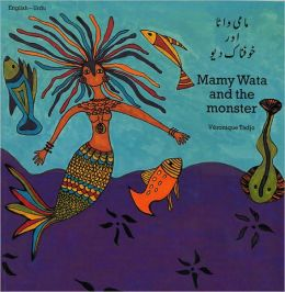 Mamy Wata and the Monster (Urdu-English)