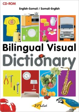 Bilingual Visual Dictionary CD-ROM (English-Somali)