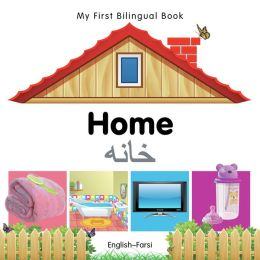 My First Bilingual Book-Home (English-Farsi)