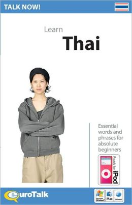 Talk Now! Learn Thai