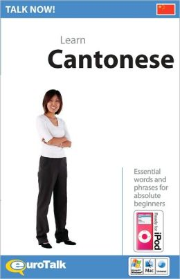 Talk Now! Learn Cantonese
