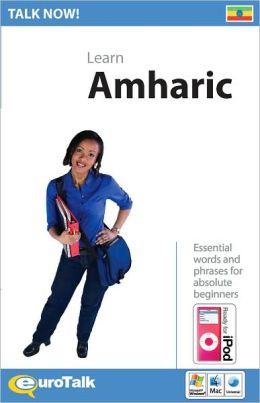 Talk Now! Learn Amharic