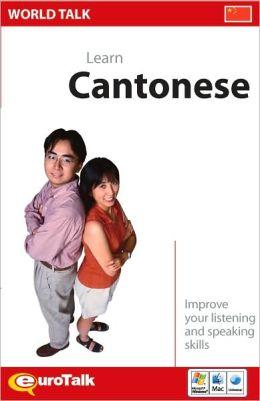 World Talk: Learn Cantonese