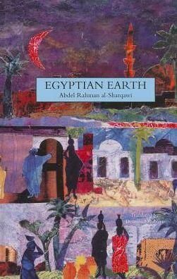 Egyptian Earth