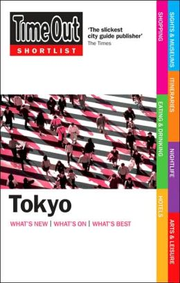 Time Out Shortlist Tokyo