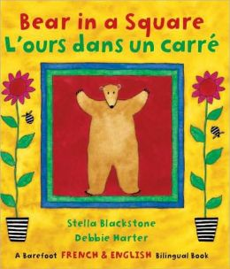 Bear in a Square: L'ours dans un carre