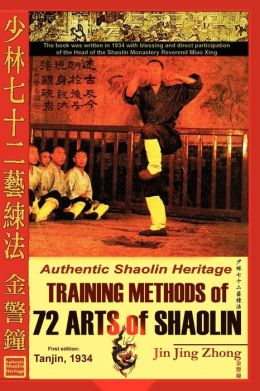 Authentic Shaolin Heritage Training Meth