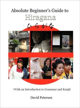 Absolute Beginner's Guide To Hiragana (With An Introduction To Grammar And Kanji)