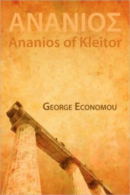 Ananios Of Kleitor